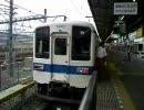 東武大師線シンボル