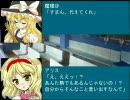 東方野球in熱スタ2007 第15話-2 (VS中日戦)