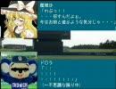 東方野球in熱スタ2007 第15話-3 (VS中日戦)