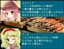 東方野球in熱スタ2007 第15話-4 (VS中日戦)