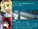 東方野球in熱スタ2007 第16話-4 (VS横浜戦)