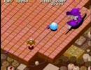Marchen Maze 1~4面