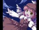 東方花映塚BGM もう歌しか聞こえない ~ Flower Mix ミスティアのテーマ thumbnail