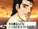 阿部VSシリーズ MUGEN   阿部さん VS