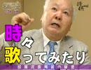 【将棋】 名棋の泉 第5回 対局編(前編) 【ひふみん】