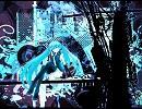 初音ミクdeオリジナル曲「僕ラノセカイ」-Ver.1.0 (旧版)