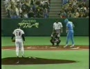1994年 巨人×西武 日本シリーズ
