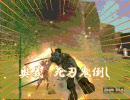【MOE】御庭番絵巻「歴史の影」3~イプス峡谷~(1/3)【Master of Epic】