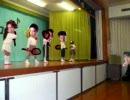 【テニミュ】 お遊戯会 テニスの園児たち