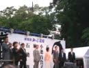 自民党総裁選_高知城板垣退助銅像前