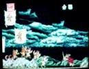 PCエンジン 最後の忍道 (1990)