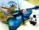 【底辺セッション】JOINTのギター弾きました♪