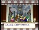マリパ2 ミニゲームコースタ でっていうがとうとう本気を(ry Vol.1