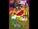 クレヨンしんちゃん ひろしの回想シーンの曲 作業用BGM
