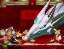 【MUGEN】ゲージMAXタッグトーナメント【ゲジマユ2】part59
