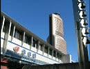 【東海道本線】乗車人員ランキング
