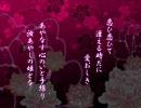 妖ノ宮 OP Ver.1.00