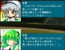 東方野球in熱スタ2007 第17話-1 (VS広島戦)