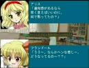 東方野球in熱スタ2007 第17話-4 (VS広島戦)