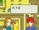 【実況プレイ】ファイアーエムブレム 封印の剣ハード 12章part3