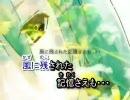 【ニコカラ】SETSUNA【SHIKI feat.