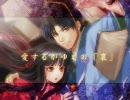 妖ノ宮 OP Ver.1.01