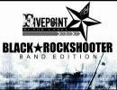 アルトサックスで「ブラック★ロックシューター -Band Edition-」
