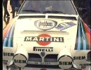 WRC ランチア・デルタ S4  1/6
