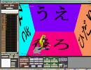 【MikuMikuDance】初心者のための改造用ステージ