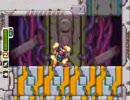 ロックマンゼロ4 最終ステージへ向けて ごめんなさい