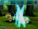 PS版スターオーシャン2で男らしく制限プレイpart2