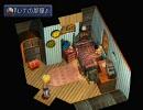 PS版スターオーシャン2で男らしく制限プレイpart3