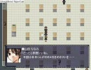 九州女児がフリーゲーム『Persona - The Rapture』を実況プレイ part17