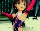 my song(真JWver) ~アイドルマスター L4U!~