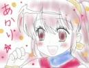 大運動会op Tsubasaを歌ってみた