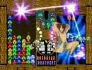 ぷよキャラに「ナイト・オブ・ナイツ」をラップさせてみたを歌ってみた thumbnail