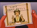 【日和】『天国の死闘』を勝手にアニメ化した【手描き】