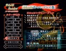 【PS2】 Shinobi -忍- 「ラスボス 産土ヒルコ」 【スーパープレイ集】