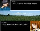 型月三国志Ⅸ Fakes/Parade ~第百一夜~ thumbnail
