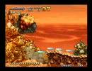 メタルスラッグ3 稼ぎ攻略1052万 Mission1 thumbnail