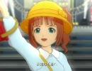 アイドルマスター やよい my song Do-Dai RemixA Ver.