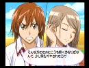 PS2 極上生徒会 奏ルート 普通にプレイ Part13