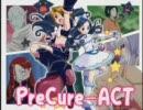 プリキュア同人アクションゲーム