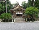 因幡国一の宮 宇倍神社