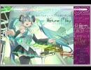 【ニコカラ】メルト【高音質・高画質】【初音ミク】