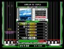 GAMELAN DE COUPLE 【beatmania THE FINAL】