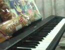 らき☆すたより らららコッペパンを弾いてみた