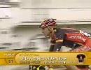 2008ブエルタ・ア・エスパーニャ第12ステージ ゴール1/3