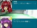 東方野球in熱スタ2007 第19話-2 (VS巨人戦)