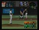 東方野球in熱スタ2007 第19話-3 (VS巨人戦)